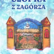 szopka2012b